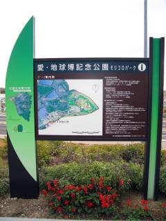 20061203_moricoro_park-08.jpg