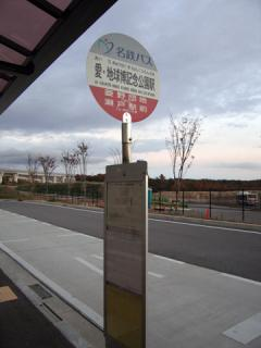 20061203_moricoro_park-32.jpg