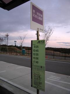 20061203_moricoro_park-33.jpg