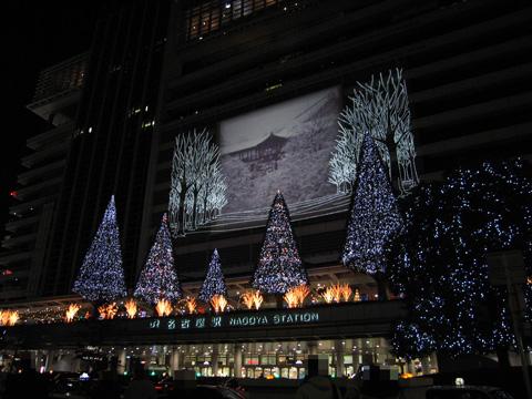 20061203_nagoya-02.jpg