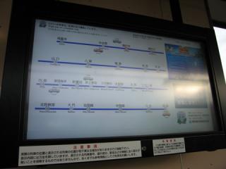 20061203_setoshi-02.jpg