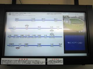 20061203_yakusa-02.jpg