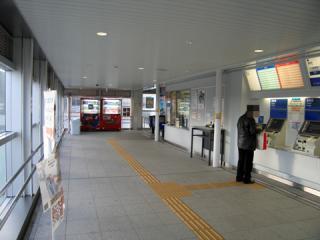 20061203_yakusa-14.jpg