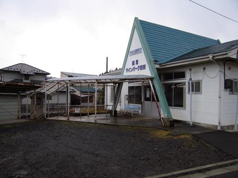 20061223_hosokura_mine_park_mae-03.jpg