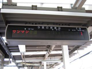 20061223_ichinoseki-03.jpg