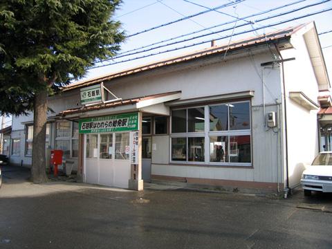 20061223_ishikoshi-01.jpg