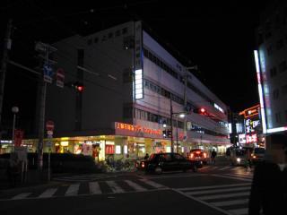 20061224_kamishinjo-01.jpg