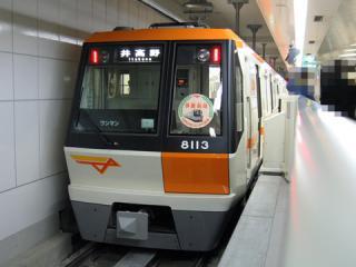 20061224_osaka_subway_80.jpg