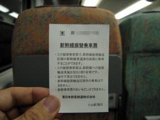 20070107_furikae.jpg