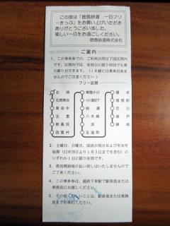 20070107_katetsu_1day-02.jpg