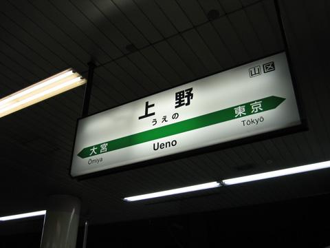 20070107_ueno-01.jpg
