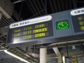 20070108_takasaki-07.jpg
