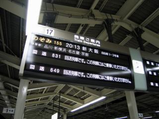 20070108_tokyo-02.jpg