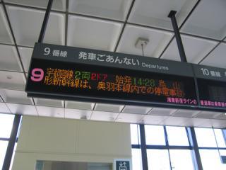 20070108_utsunomiya-03.jpg