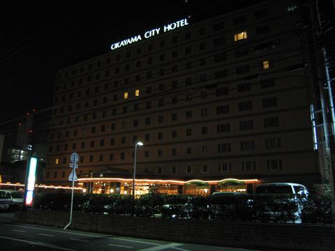20070112_okayama_city_hotel.jpg
