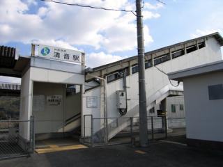 20070113_kiyone-01.jpg