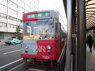20070113_okaden_7300-01.jpg