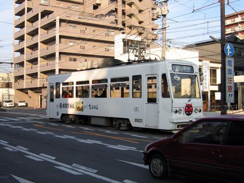 20070113_okaden_8500-01.jpg