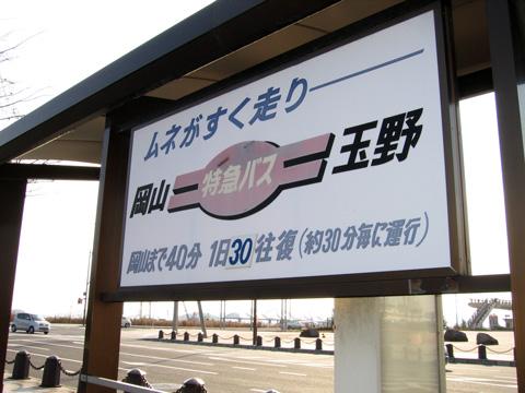 20070113_uno-05.jpg