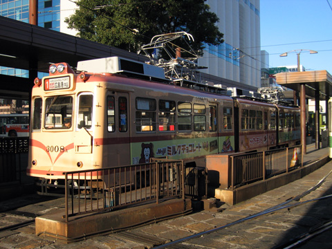 20070114_hiroden_3000-01.jpg