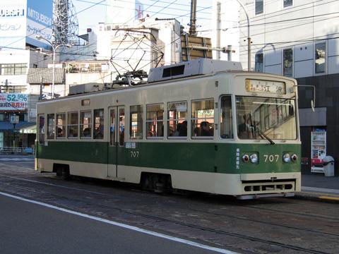 20070114_hiroden_700-01.jpg