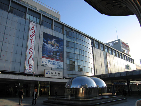 20070114_hiroshima-02.jpg