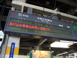 20070114_hiroshima-03.jpg