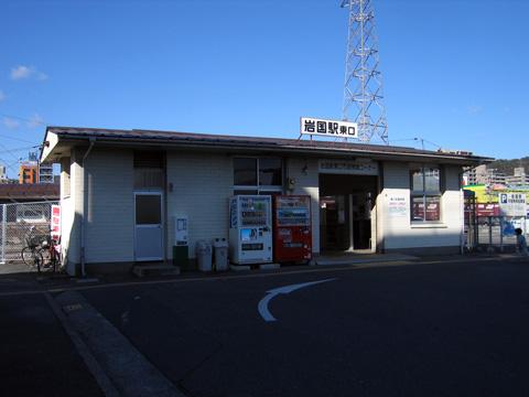 20070114_iwakuni-02.jpg