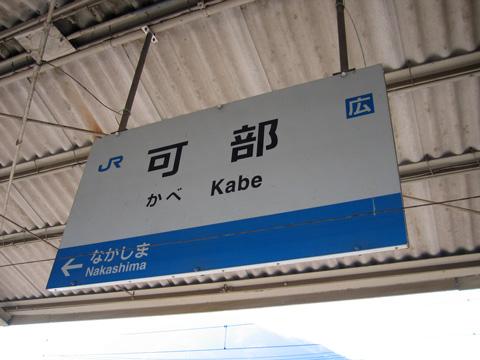 20070114_kabe-02.jpg