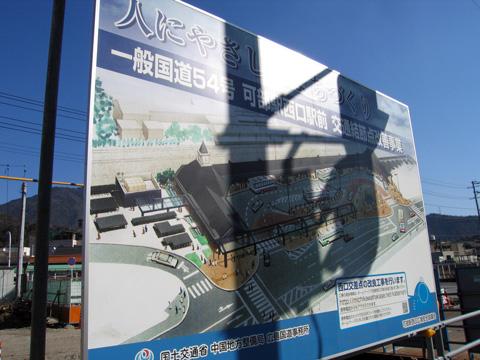20070114_kabe-03.jpg