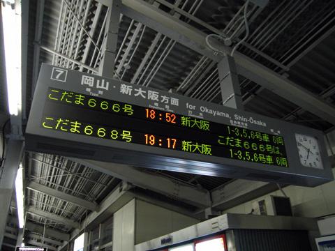 20070114_mihara-01.jpg