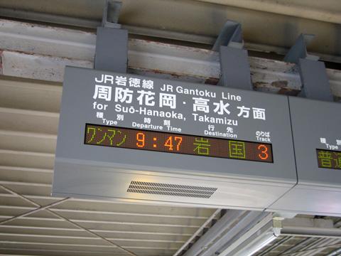 20070114_tokuyama-04.jpg