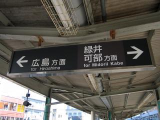 20070114_yokogawa-02.jpg