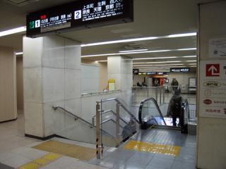 20070121_namba-01.jpg