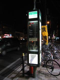 20070128_minami_tatsumi.jpg