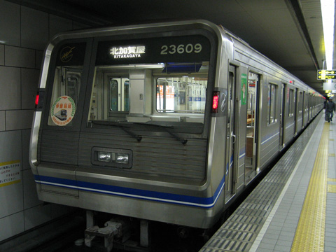 20070128_osaka_subway_23.jpg