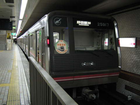 20070128_osaka_subway_25.jpg