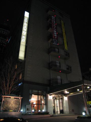 20070210_hotelmets_mito.jpg