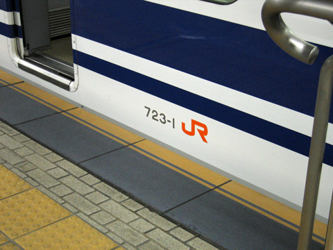 20070210_jrcentral_tec_700-02.jpg