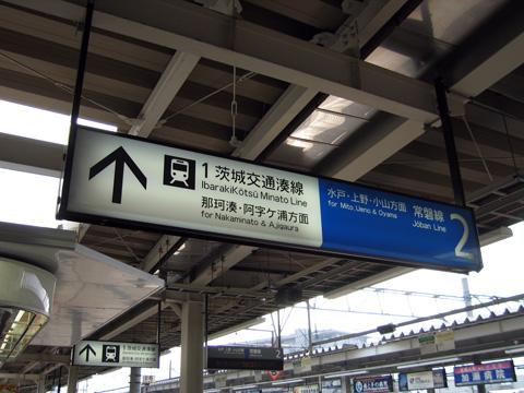 20070210_katsuta-02.jpg