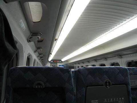 20070210_nozomi102-01.jpg