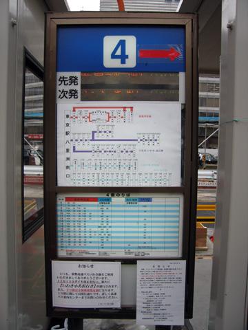 20070210_tokyo-04.jpg
