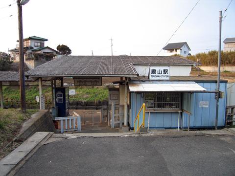 20070210_tonoyama-02.jpg