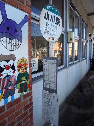 20070211_hitachiogawa-03.jpg