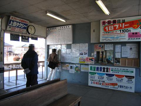 20070211_hitachiogawa-04.jpg