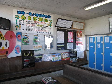 20070211_hitachiogawa-05.jpg
