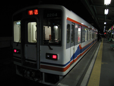 20070211_kantetsu_2200-01.jpg