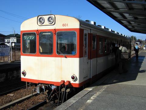 20070211_katetsu_dc600-02.jpg