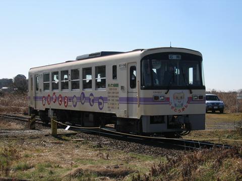 20070211_katetsu_kr500-03.jpg