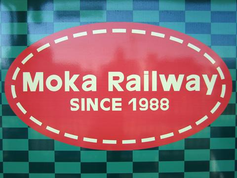 20070211_moka_moka14-02.jpg
